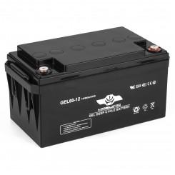 Аккумулятор гелевый Haswing GEL60-12